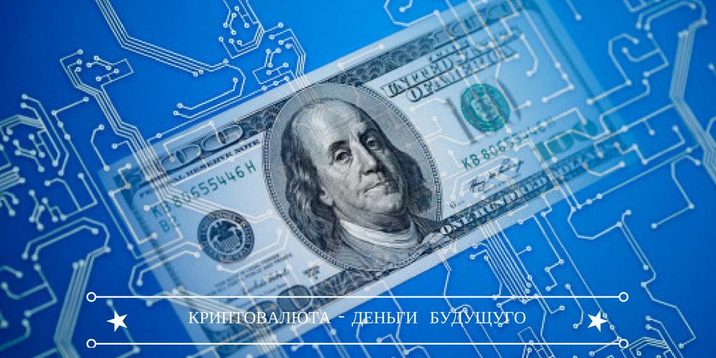 Курс биткоин кэш к доллару график-12
