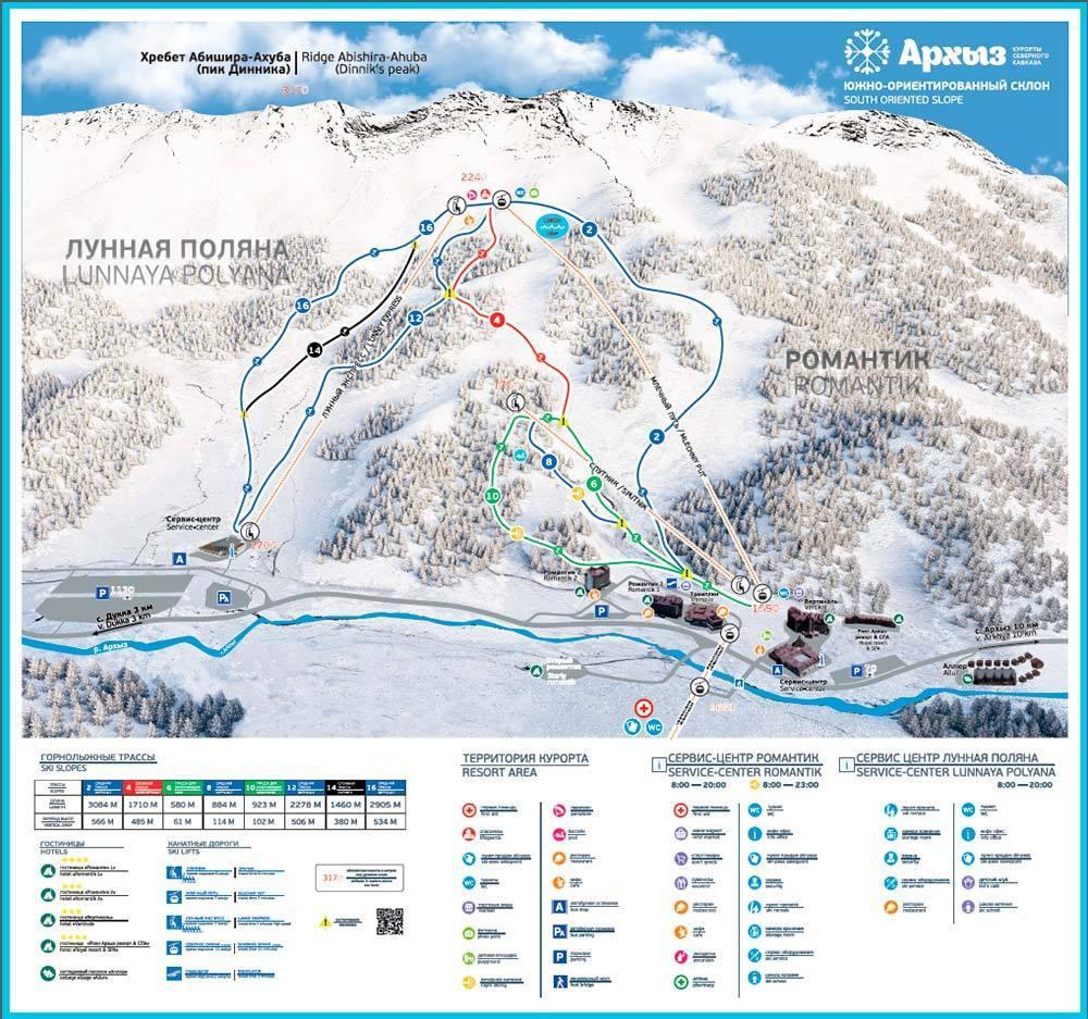 Схема трасс горнолыжного курорта Архыз (южный склон)