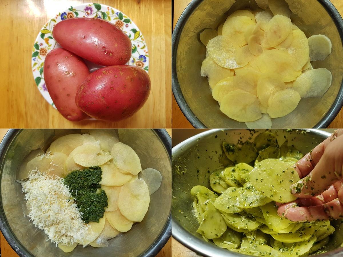 Фото рецепт - гратен с сыром и базиликом. Изриальская кухня.