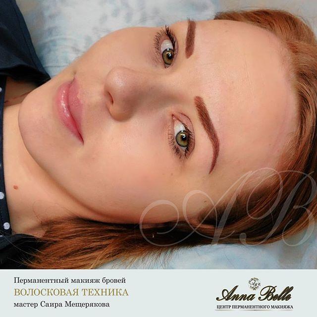 Студии перманентного макияжа в москве лучшие