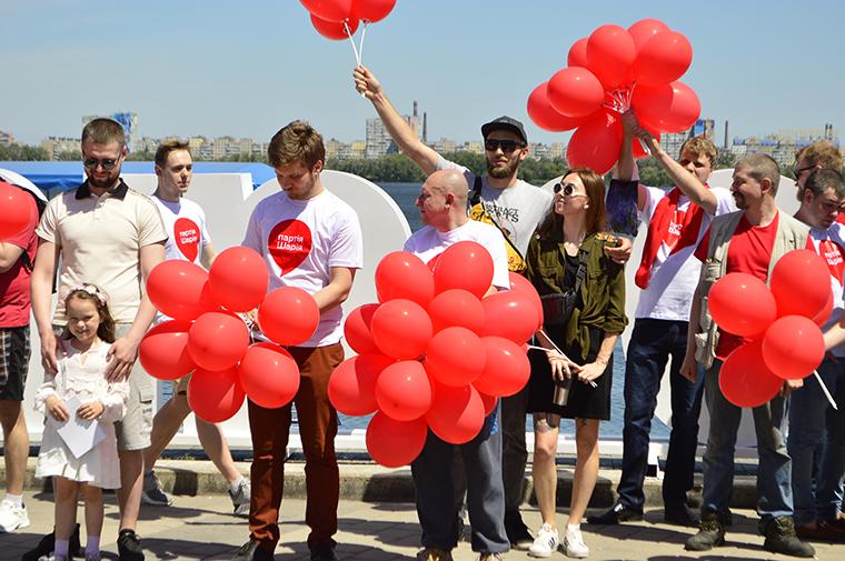 День рождения Партии Шария в Днепре - фото