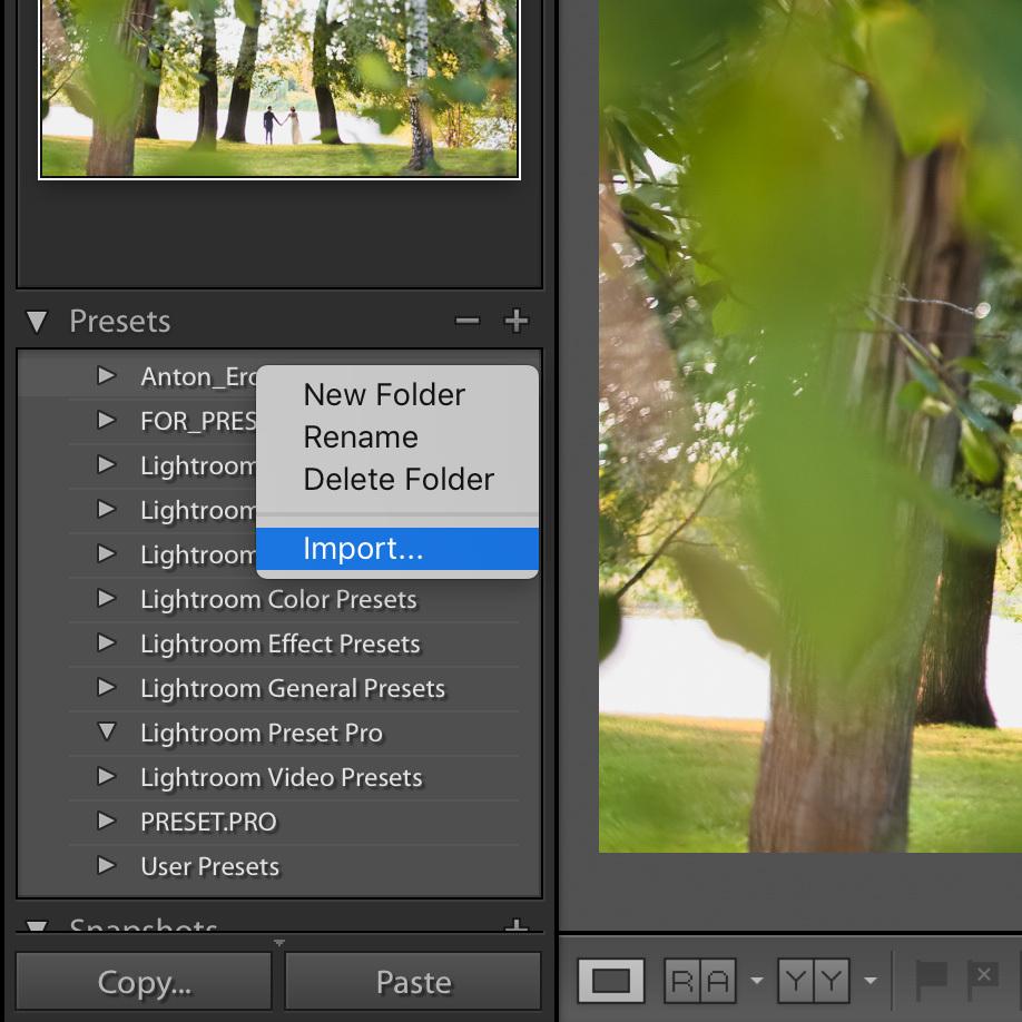 Как загрузить фото с компьютера в лайтрум