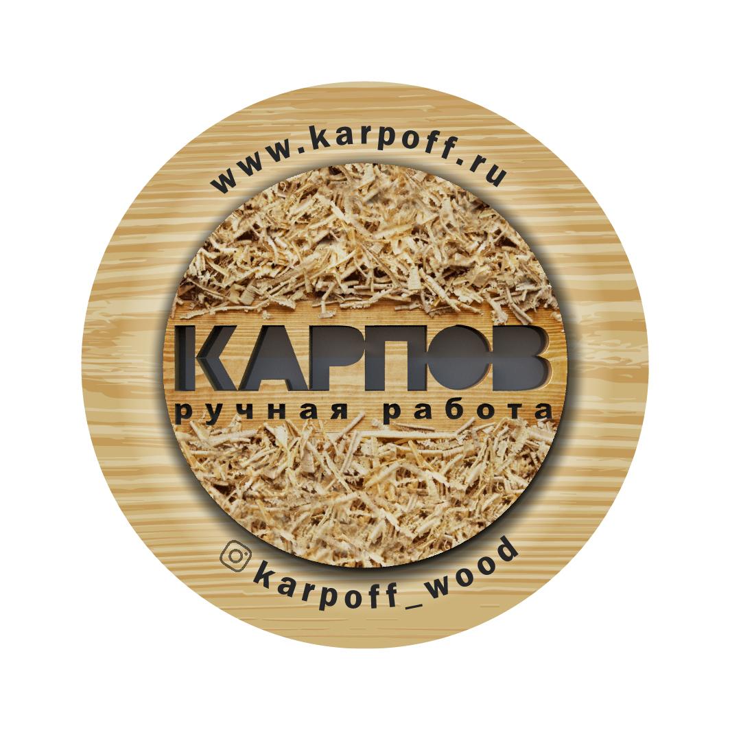 Karpoff Wood