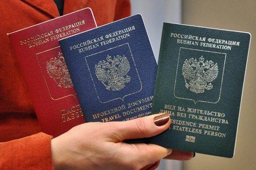 гражданство по браку Москва