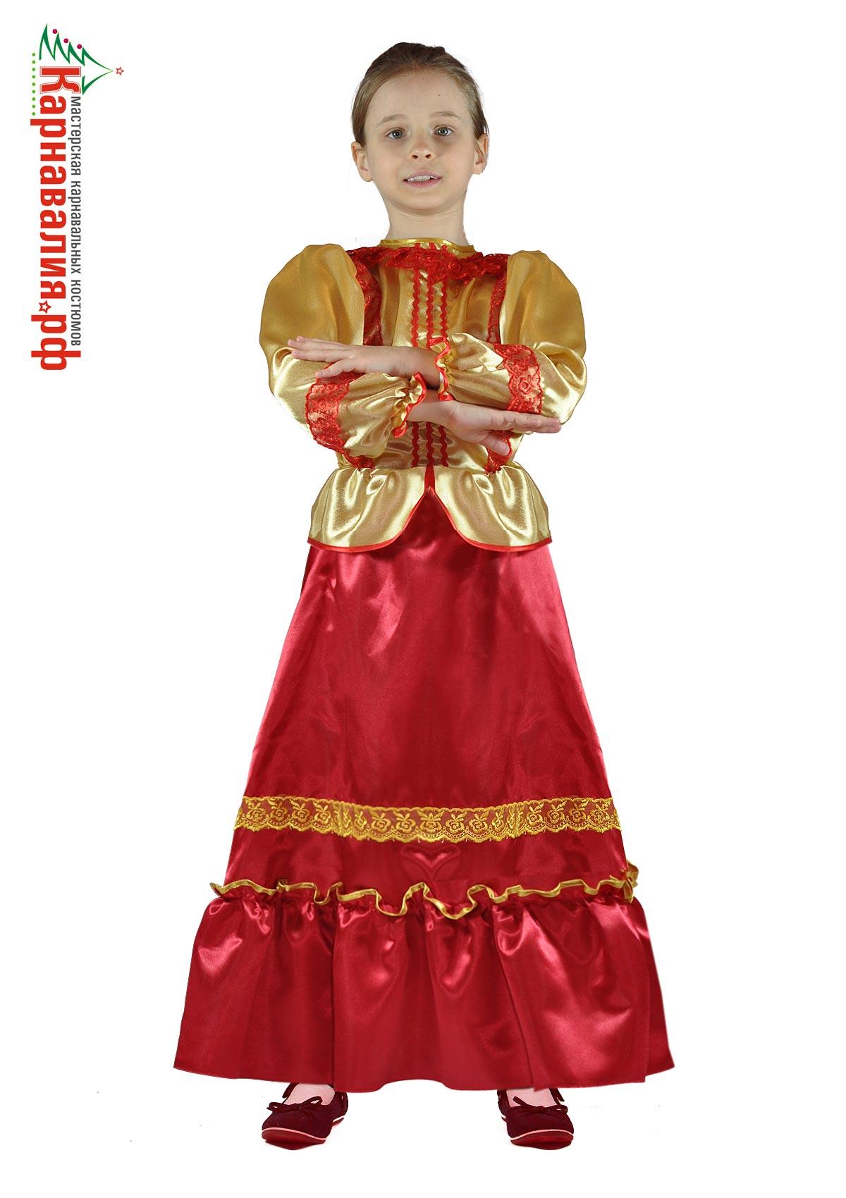 Карнавальные и новогодние костюмы от производителя в Москве 5356a1fb78305