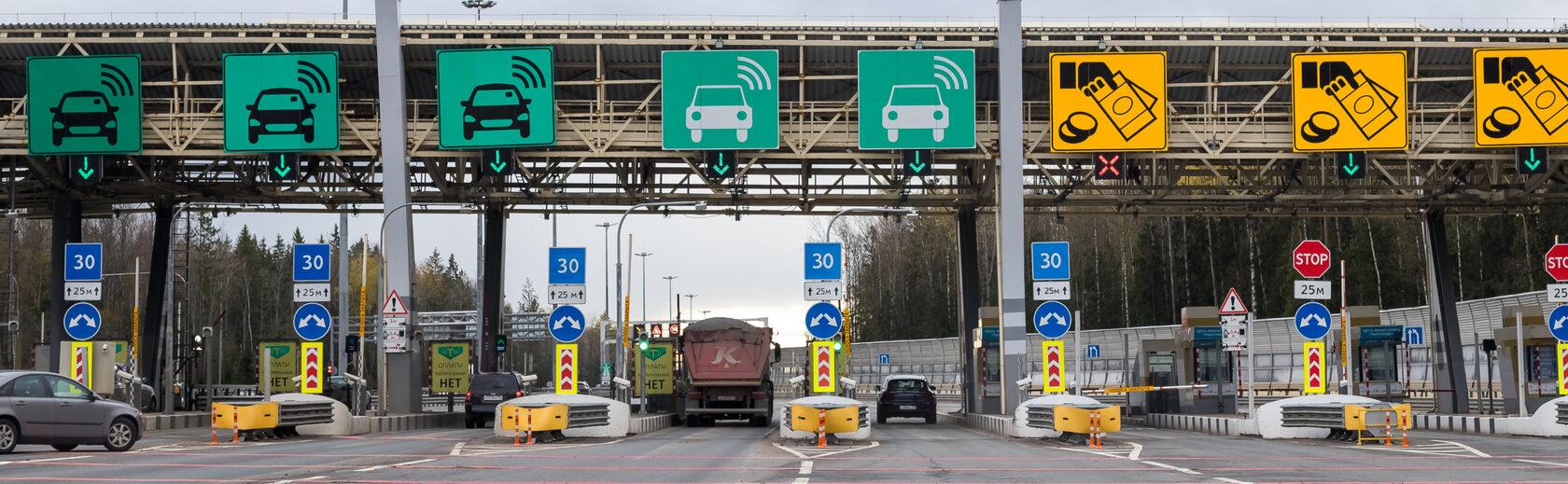 пункт въезда на платную трассу в Москве