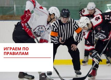 Хоккейный сайт