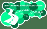 """Детский оздоровительный лагерь """"Зеленая улица"""""""