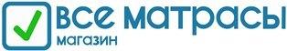 Интернет-магазин Все Матрасы
