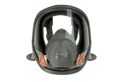 маска 3м 6000 купить казань дешево полнолицевая 3м зм спецодежда средства индивидуальной защиты сиз