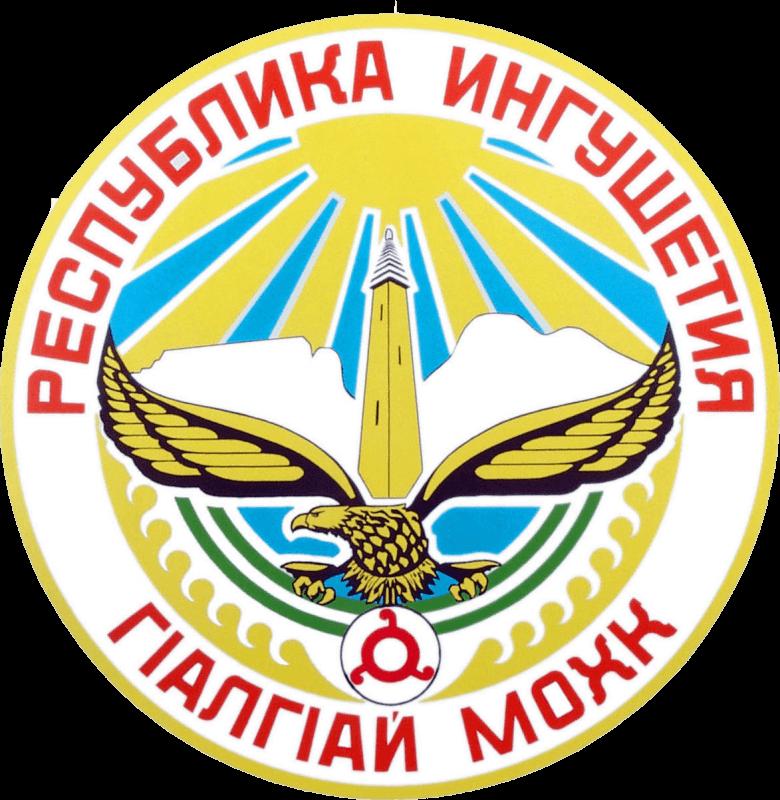 """Республика Ингушетия ‒ клиент ГК """"Азбука Света"""""""