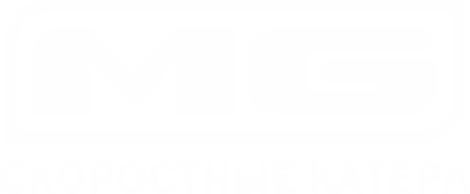 Cкоростные катера Мобиле Групп