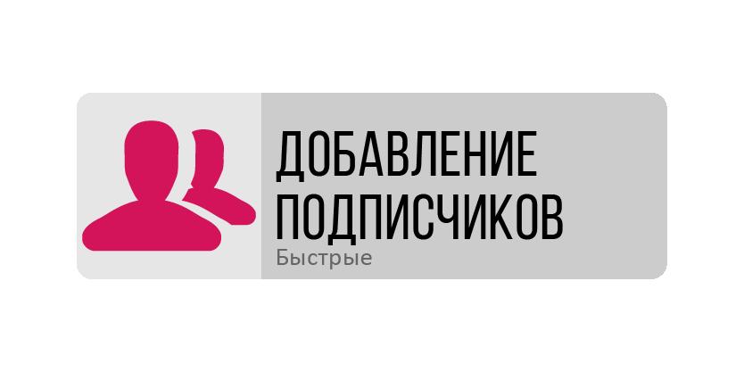Рабочие прокси socks5 для парсинга яндекс, Proxy for Ukraine parsing issuing yandex Прокси Юса Для Парсинга
