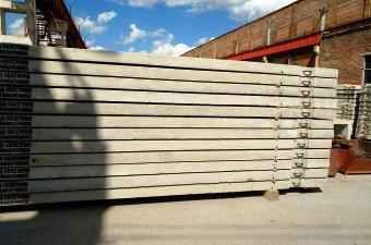 аэродромный бетон купить