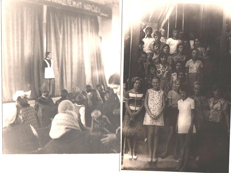 Концерт к дню учителя
