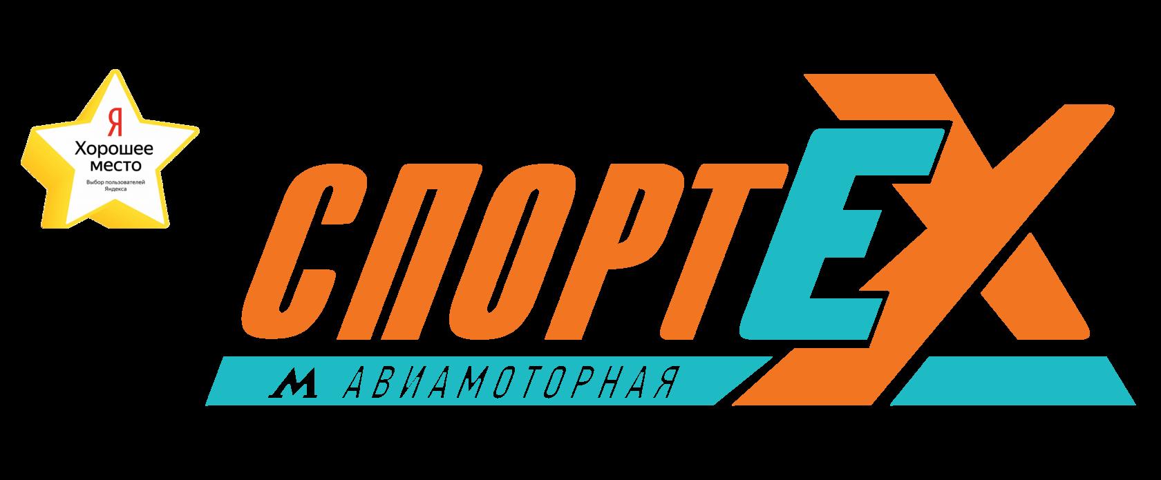 ТРК СпортЕХ