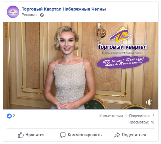 Полина Гагарина приглашает на свой концерт
