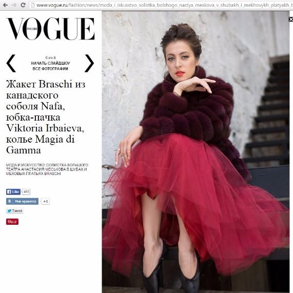 VICTRIA IRVAIEVA в Vogue
