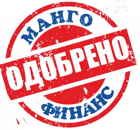 кредит под залог земельного участка тюменькредит европа банк ростов на дону банкоматы