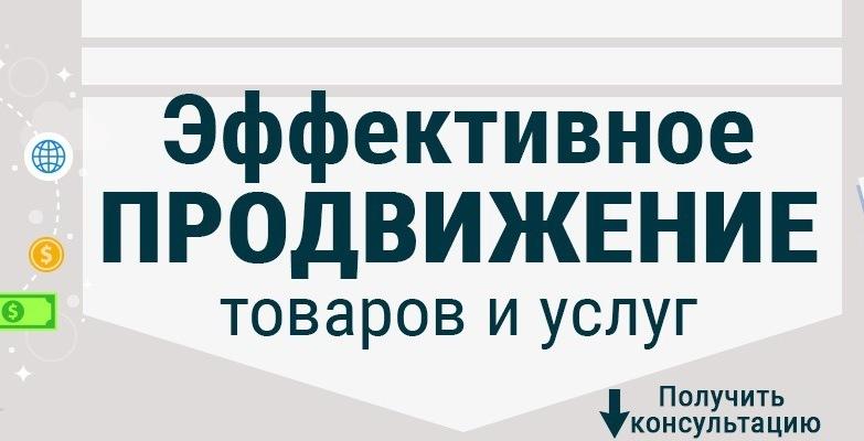 Prodvizhenie tovarov Анализ Сайта Конкурента: От Параметров Домена До Контекста