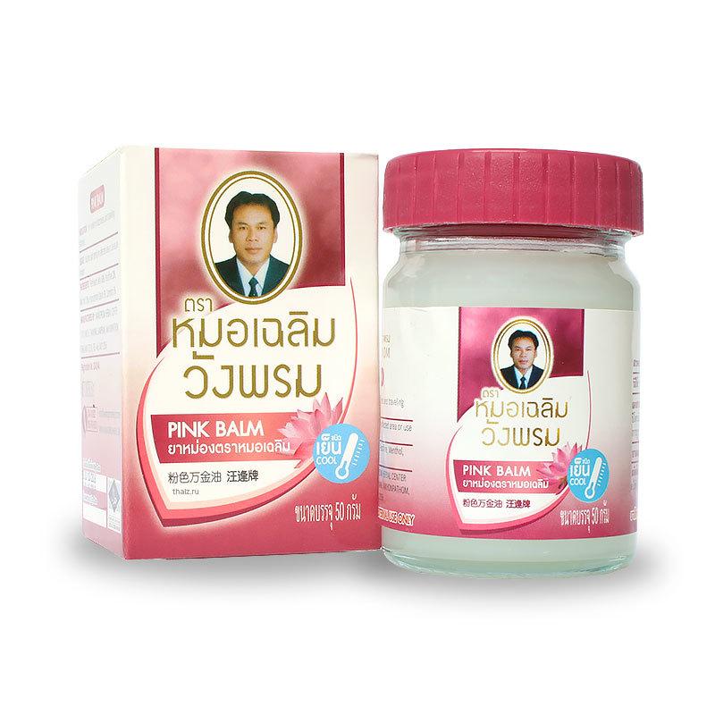 Фитобальзам для тела розовый от ОРЗ, ОРВИ WangProm, 50 гр
