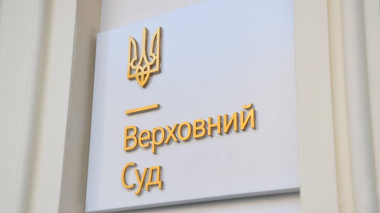 Постанова ККС ВС щодо наслідків порушення стороною обвинувачення строків досудового розслідування