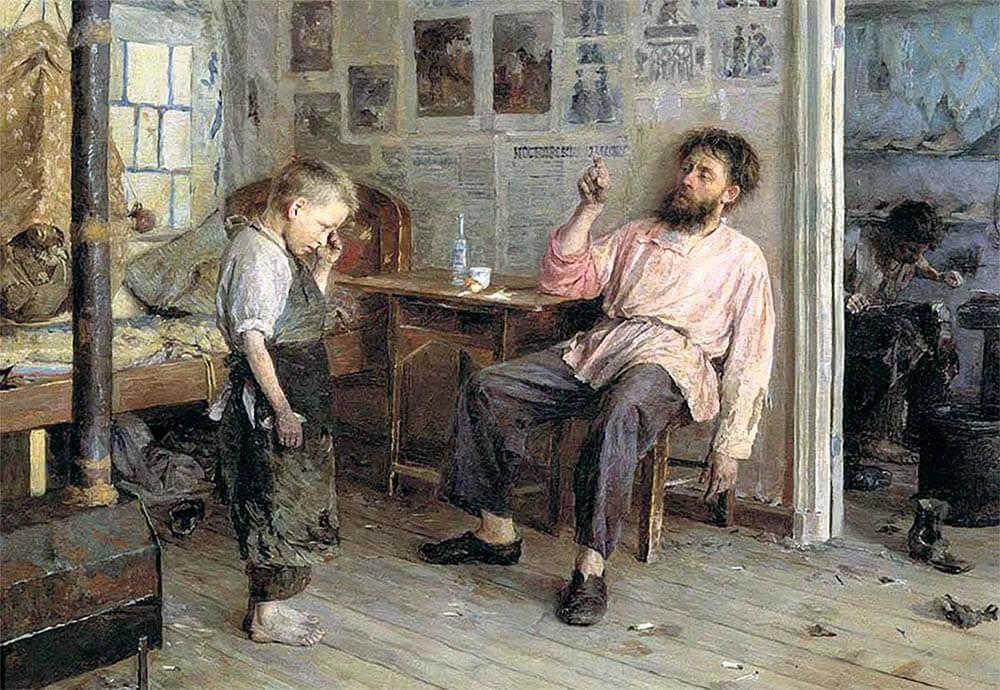 Иван Богданов «Новичок» (1893)