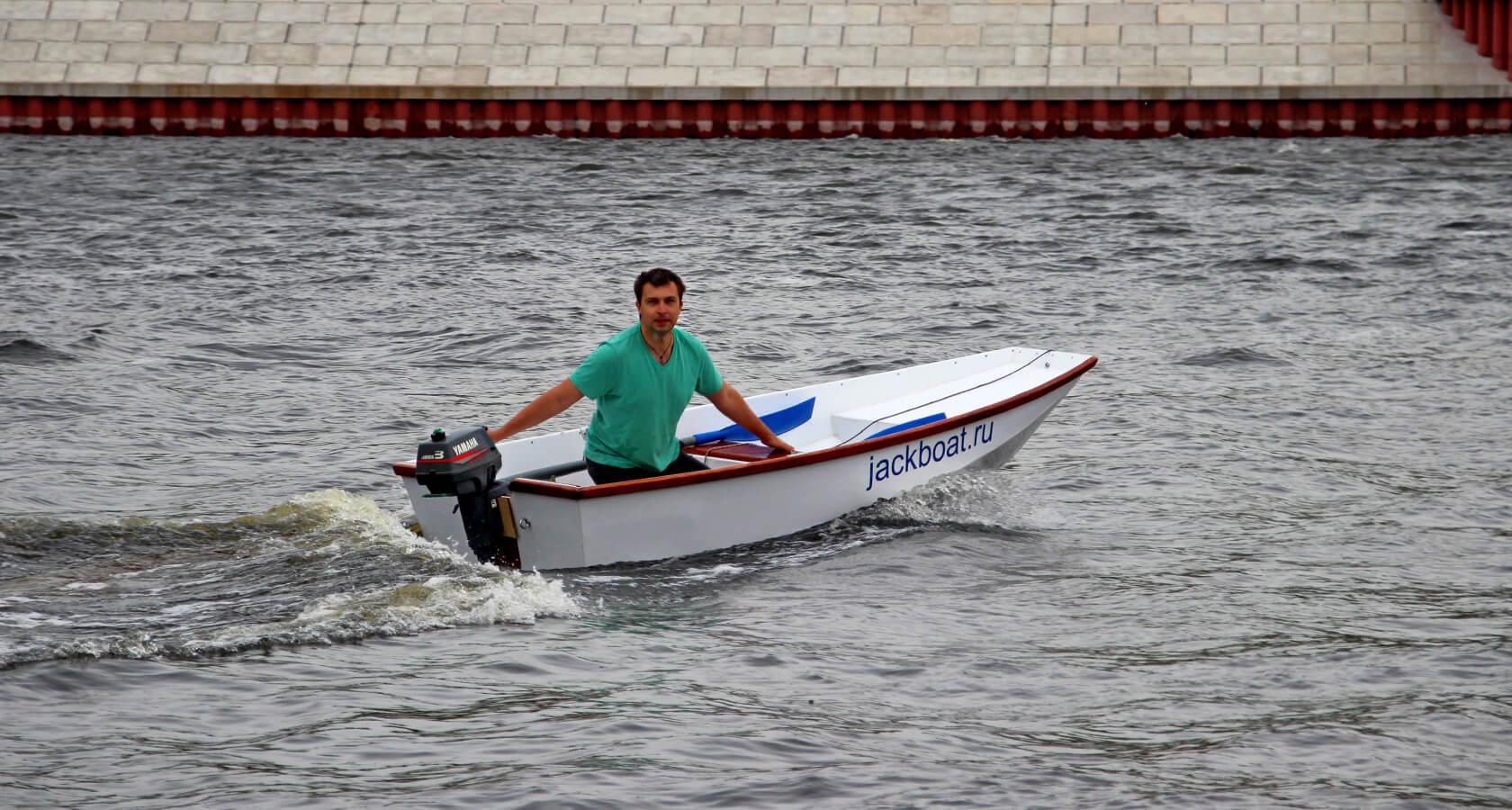 Интернет-магазин лодок и моторов
