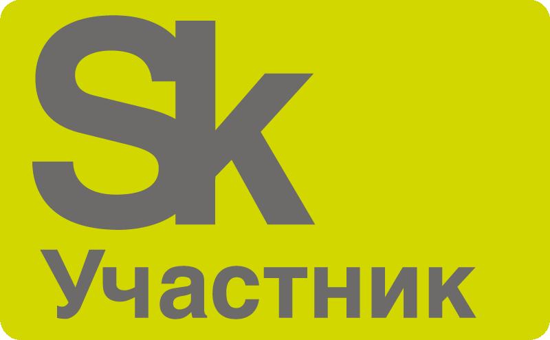 """Резиденты ИТ-кластера ИЦ """"Сколково"""""""