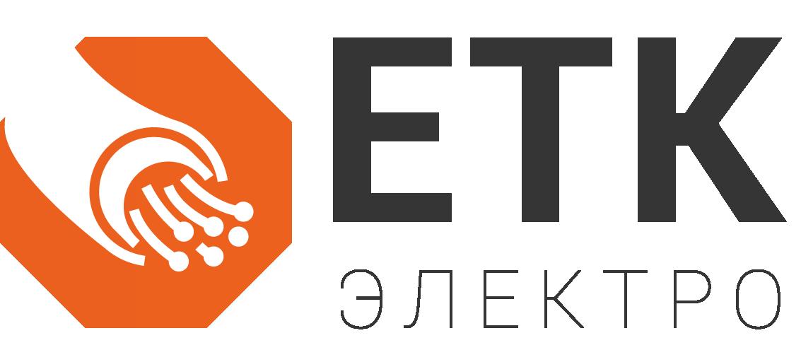 ООО ЕТК ЭЕКТРО