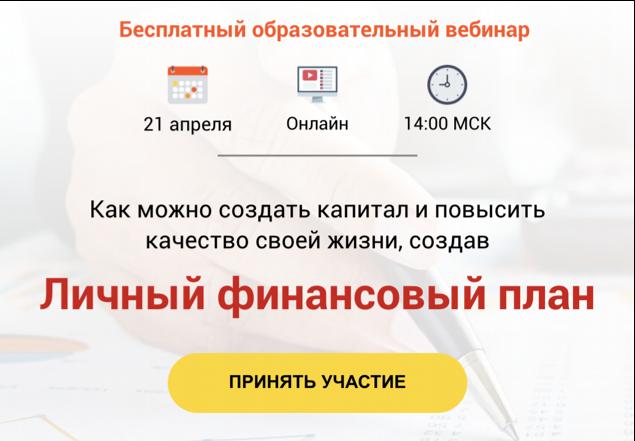 (c) College-life.ru