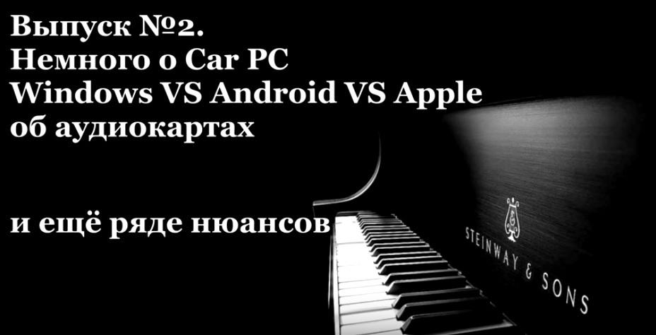 андройд или виндовс лучше играет?