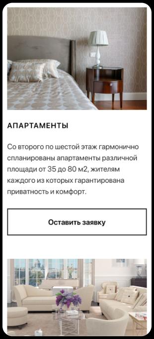 интернет магазин нур султан Астана