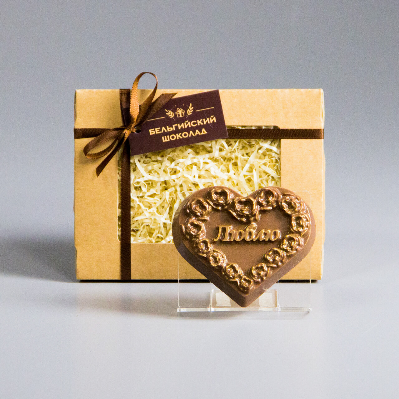 Шоколадная фигурка «Сердце люблю»