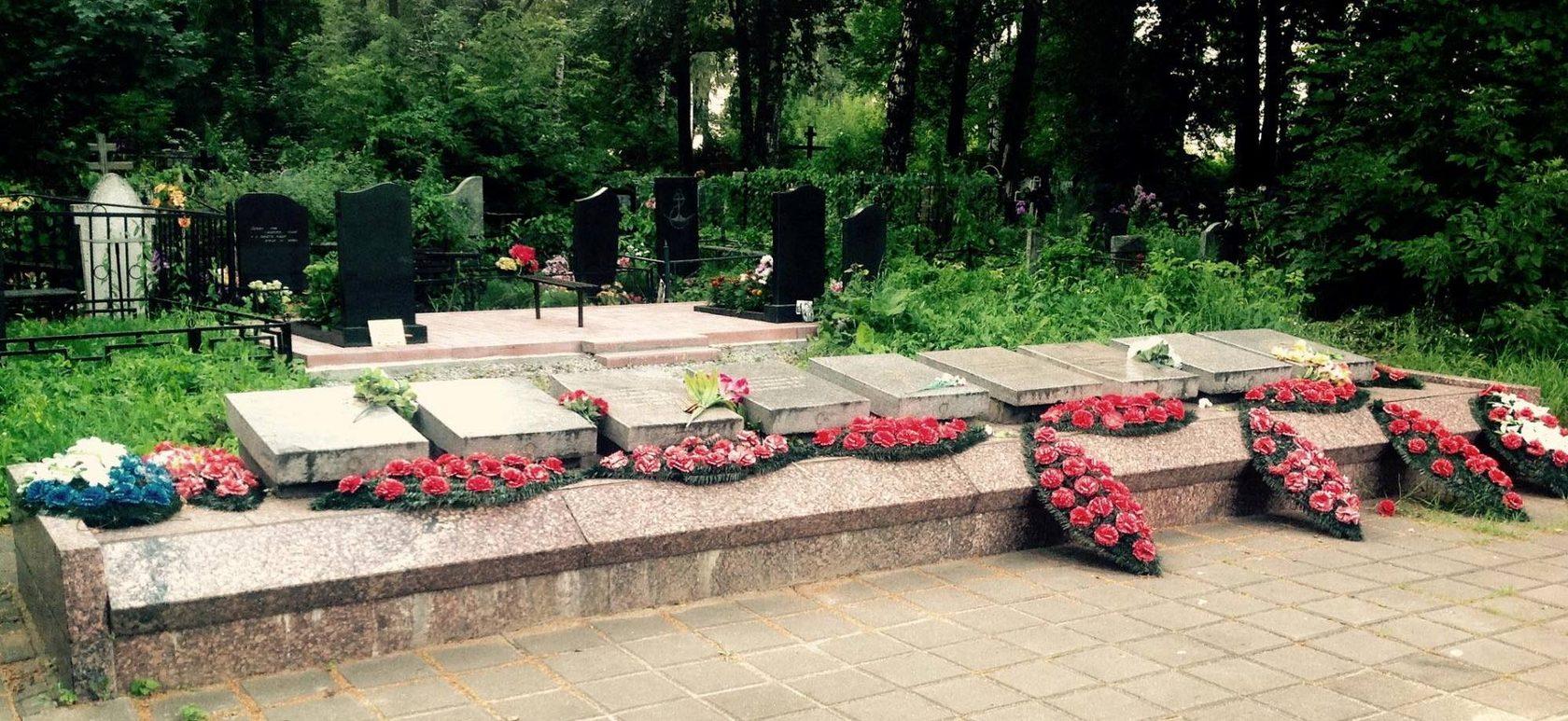 Место перезахоронения Сергея Степановича Пичугина - БРАТСКОЕ ЗАХОРОНЕНИЕ ВОЕННОСЛУЖАЩИХ, УМЕРШИХ В ГОСПИТАЛЯХ, В ПЕРИОД ВЕЛИКОЙ ОТЕЧЕСТВЕННОЙ ВОЙНЫ 1941-1945г.