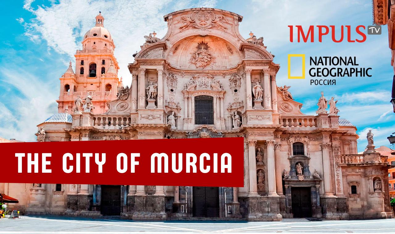 Murcia, una ciudad con mucha historia