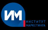 Институт маркетинга ГУУ