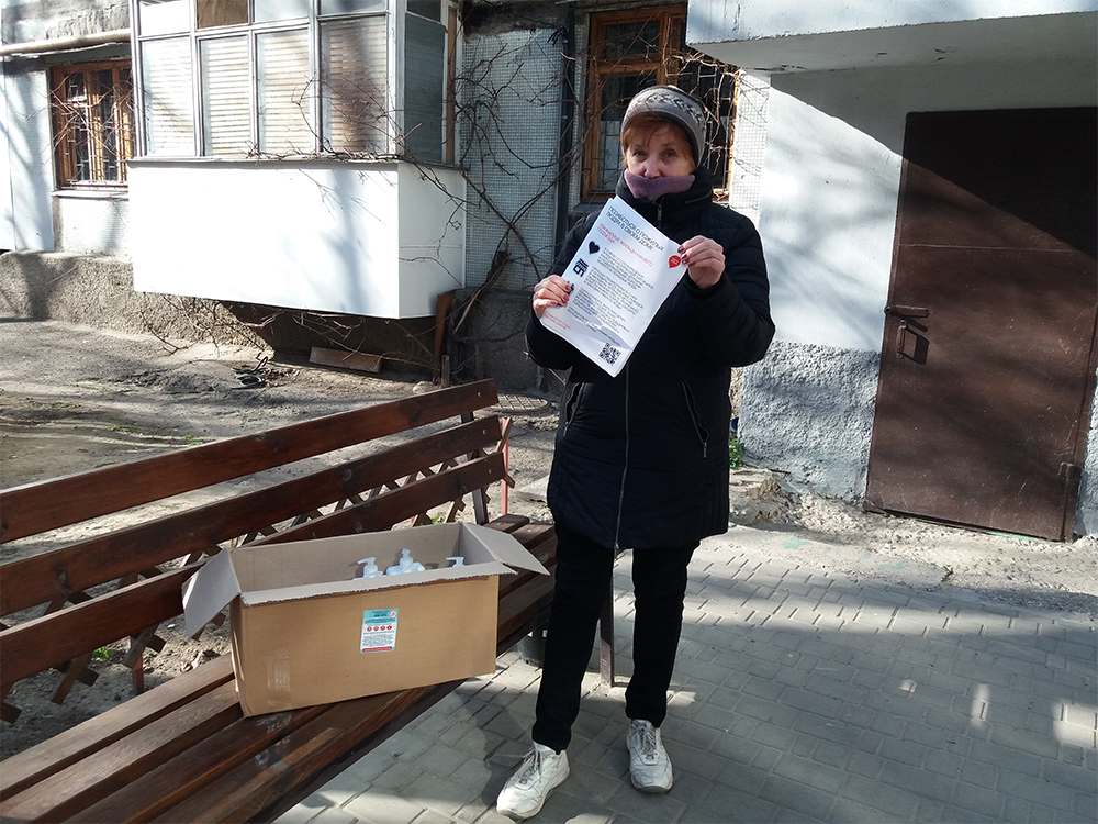 Партия Шария передала дезинфекторы в Днепре - фото