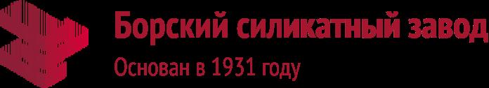 Борский Силикатный завод