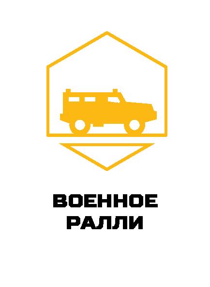 ikonki2017434x591.png