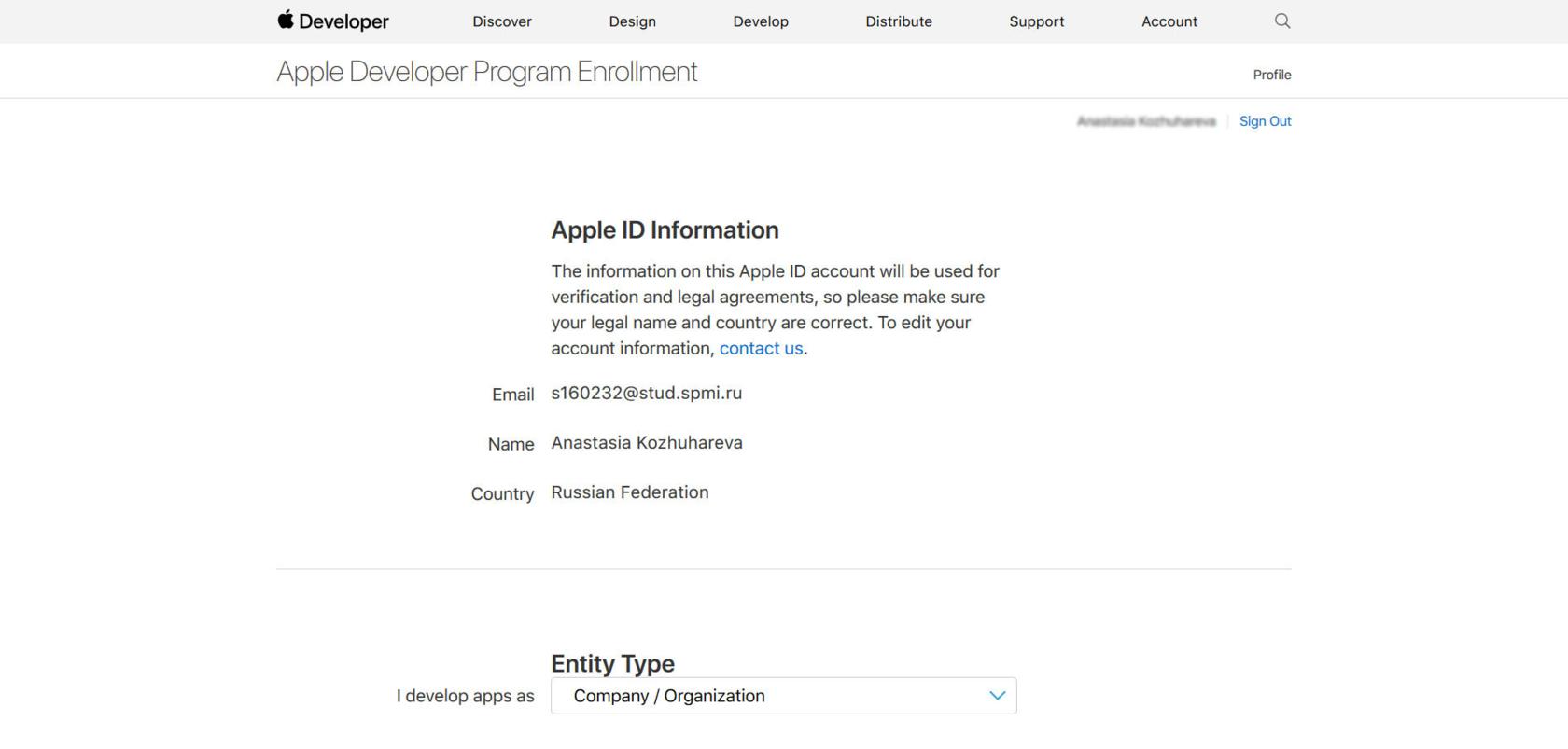 Регистрация аккаунта разработчика в App Store для юридического лица
