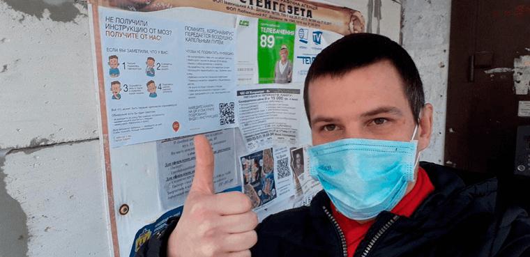 партия шария борется с коронавирусом