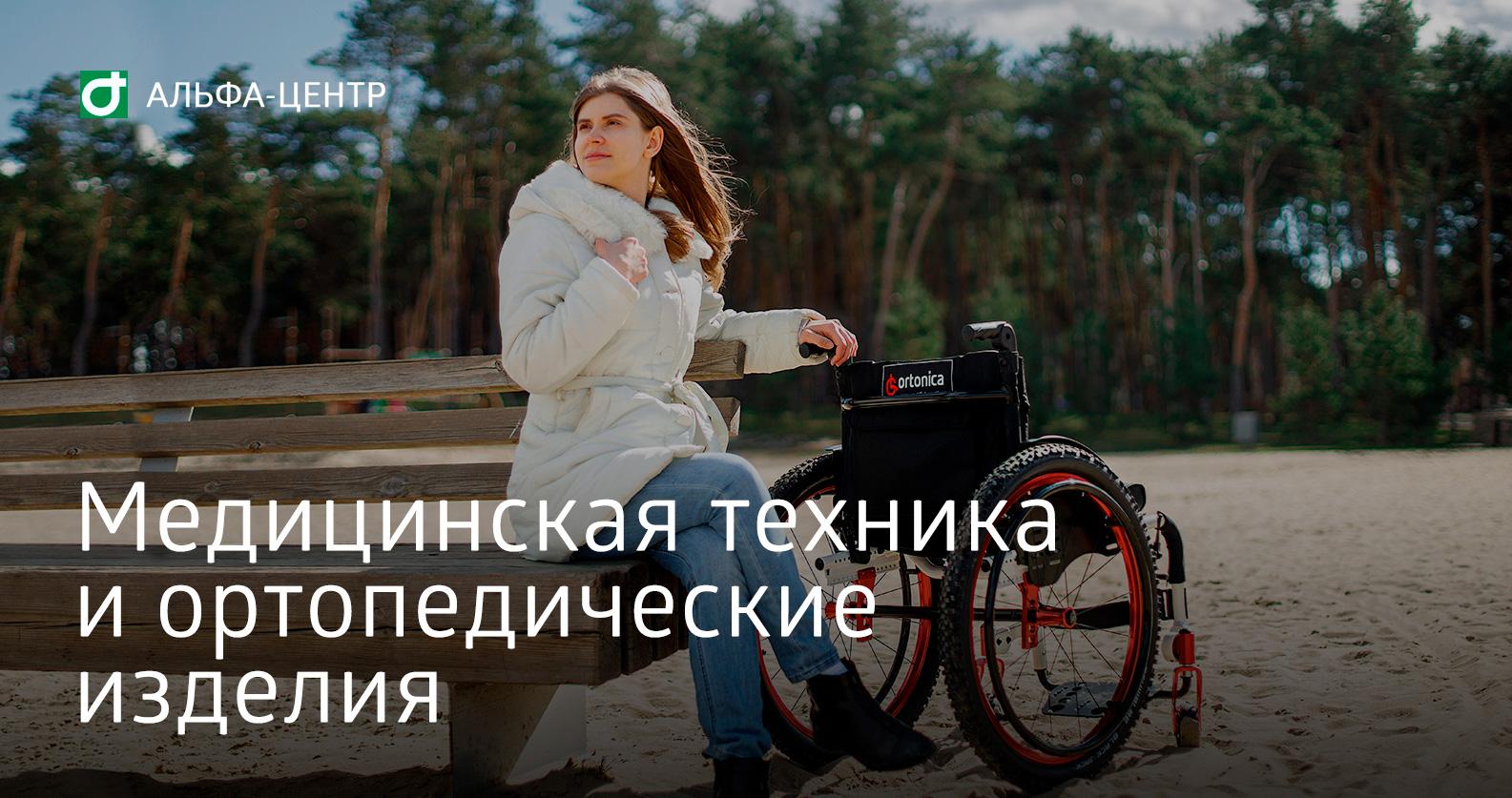 (c) Alfa-centr.ru