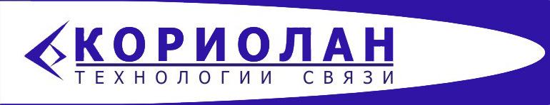 ООО Кориолан