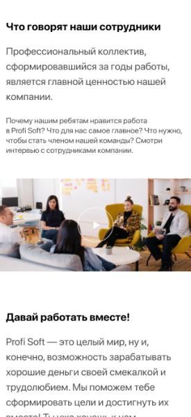 разработка веб сайта Казахстан