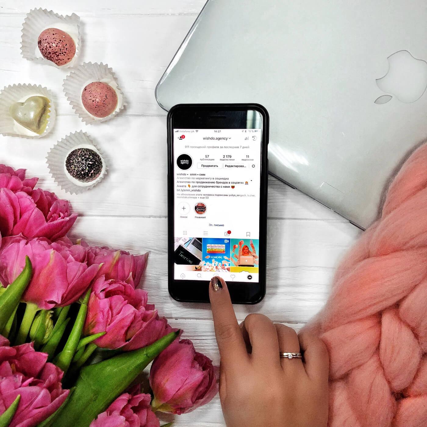 красивые блоги в инстаграм кусок свинины филейной