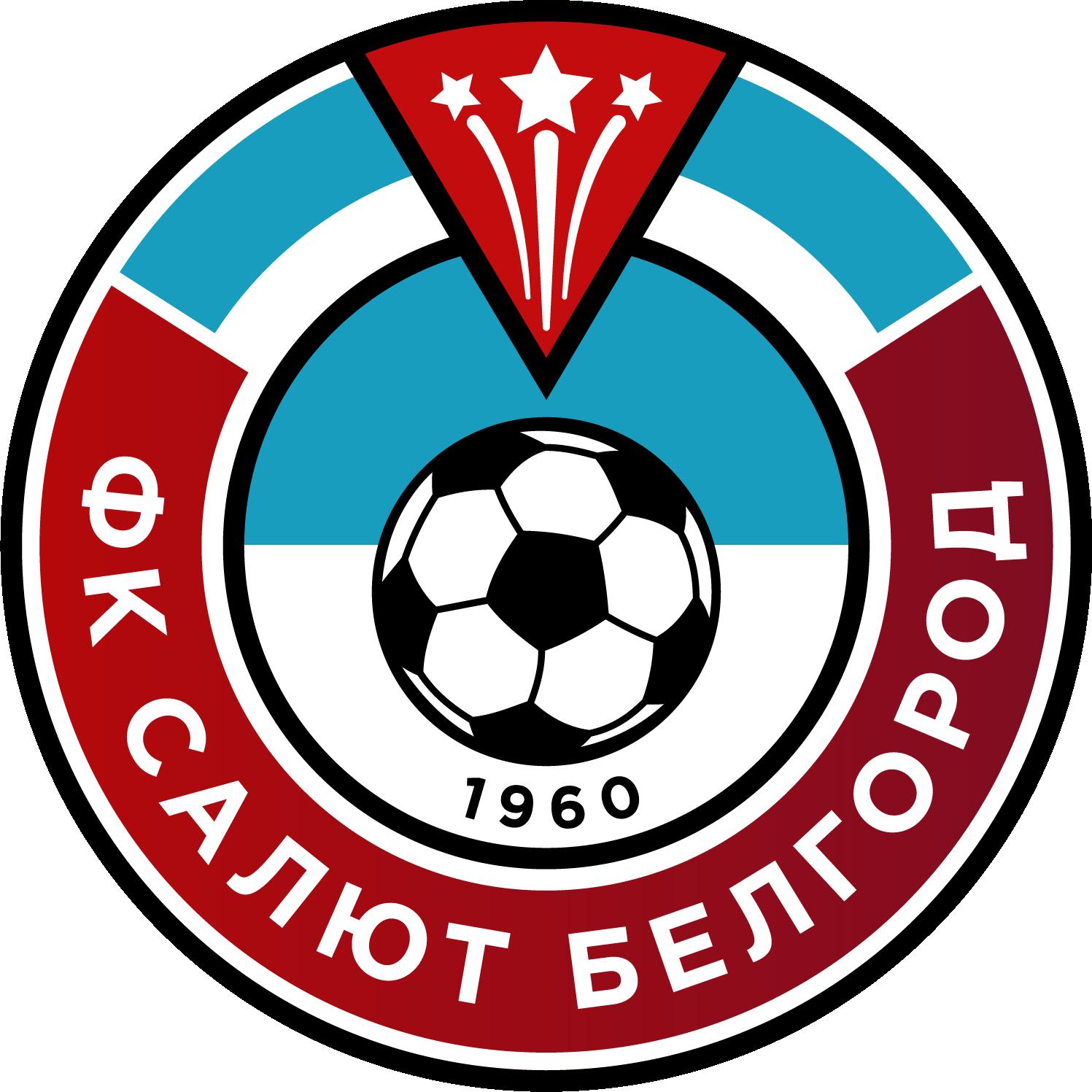 ФК Салют Белгород