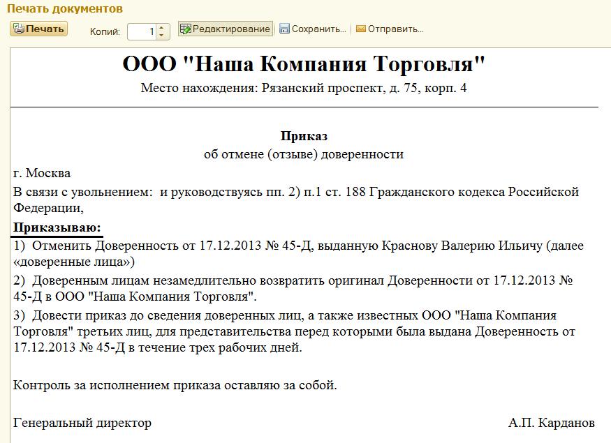налоговая ленинская ставрополь телефон