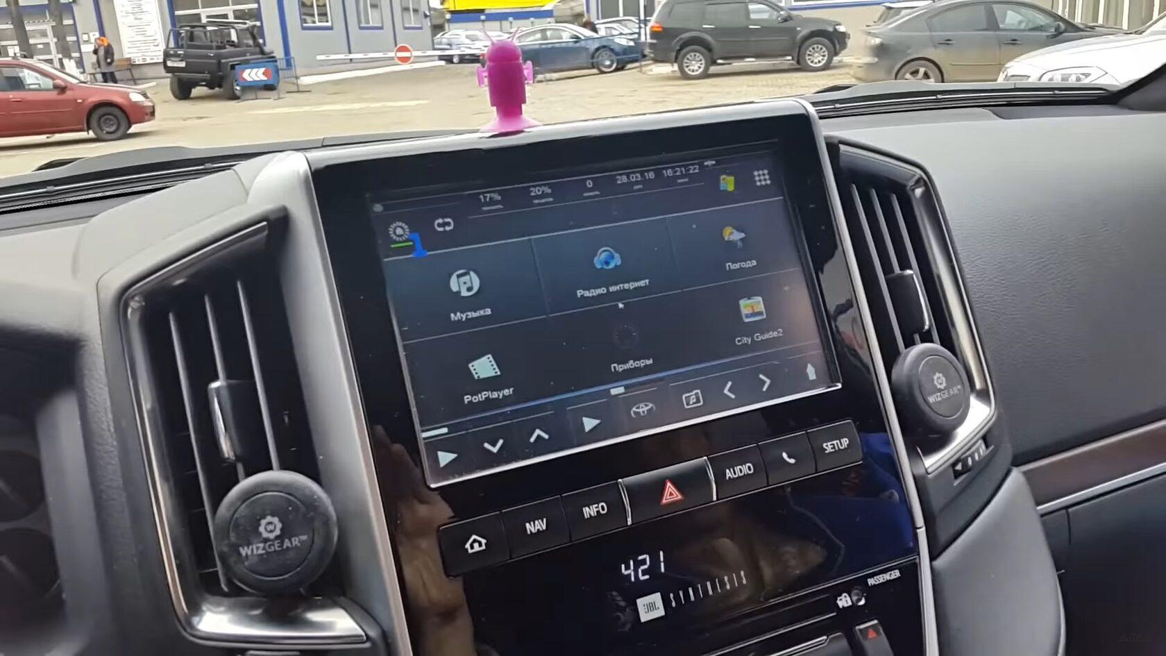 подключение windows car pc к штатной магнитоле ленд круйзер 200