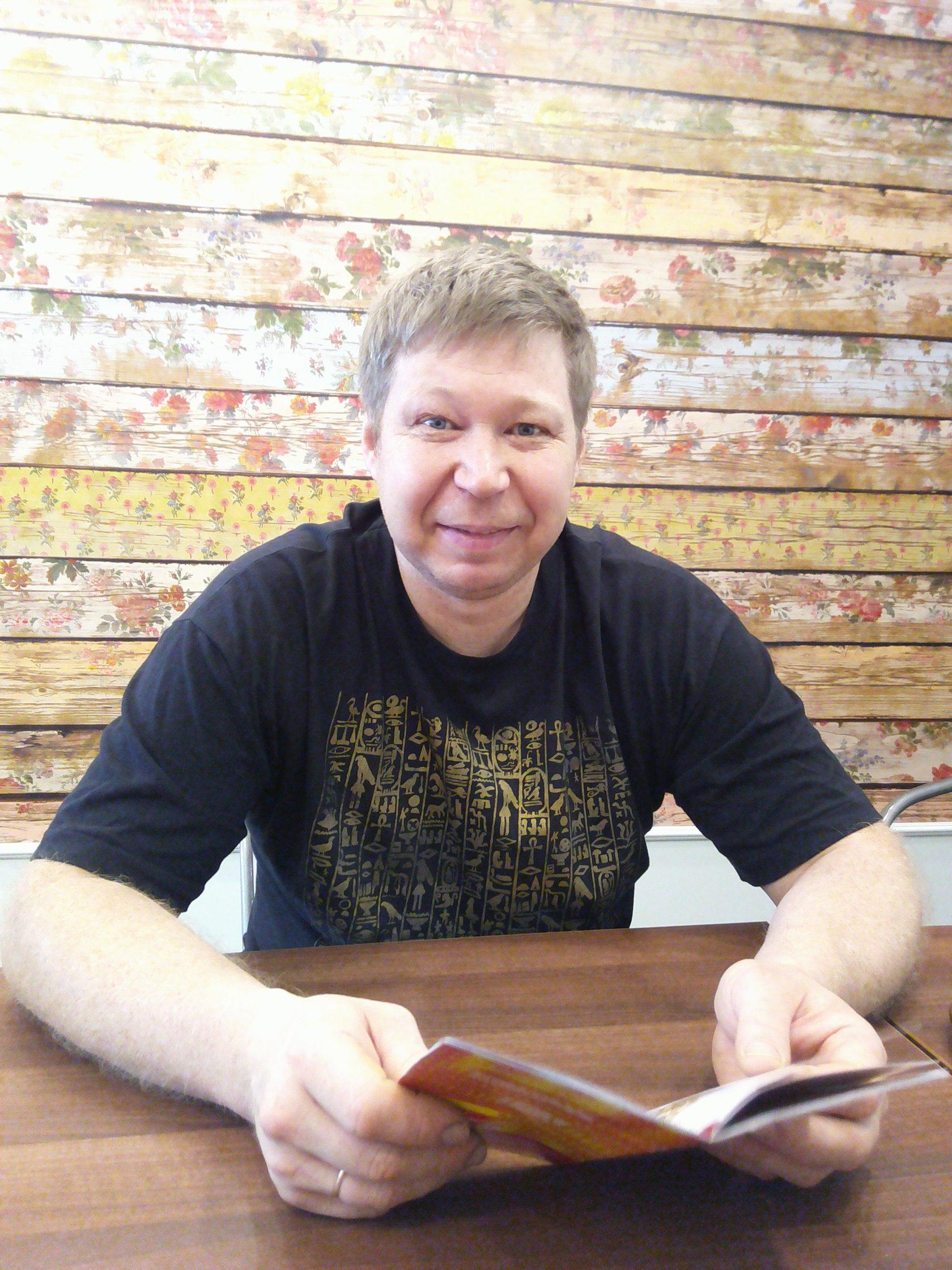 основатель компании Нохрин Дмитрий